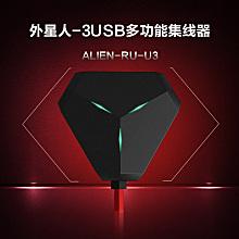 REMAX 充电器外星人HUB RU-U3
