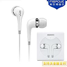 VIVO 耳机XE600i音乐耳机