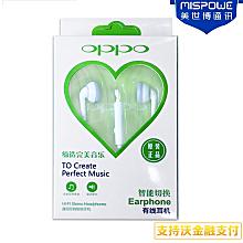 品牌 耳机OPPO平耳式通用耳机