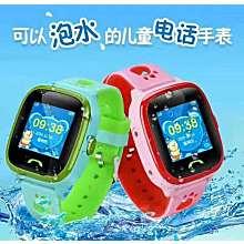 芭米 A12防水版智能手表