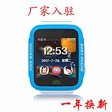 Guide小向导 智能手表V9s 儿童手环电话手表 1.44寸触摸彩屏 双向通话