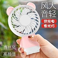 品牌 充电风扇玲珑兔达摩熊USB风扇