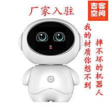 小向导智能机器人星球小帅Q56,防摔,防砸,摔坏就换新。