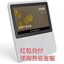 小度在家 音响/音箱小度在家音响智能视频音箱_NV5001