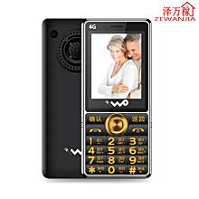 欧亚信 P7金刚版  联通3G 功能机老人机按键机