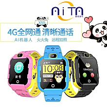 爱迪熊儿童智能电话手表 X59 全网通4G运动款(支持联通,移动,电信)