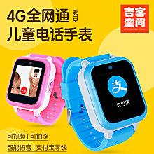 Guide小向导 智能手表LY S1+全网通 联通定制4G儿童电话手表