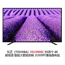 东芝电视机东芝(TOSHIBA)55U3900C