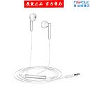 华为耳机半入耳式耳机AM116 金属版(原装正品 官方售后)(配件)