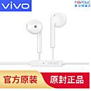 VIVO 耳机vivo XE680 原装耳机(原装正品/可进官方售后) (配件)