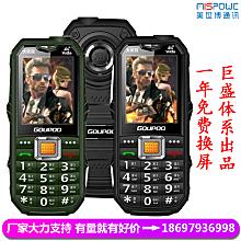 巨优品GOUPOO G16 4G全网通老人机/支持L900网络/4GVOLTE(语音通话)