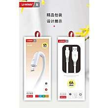优胜通UW-L08 安卓V8数据线UW-L42 6A快充数据线 安卓接口(配件)