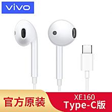 VIVO 耳机/vivo XE160 Type-c入耳式耳机/3.5mm(官方正品 )